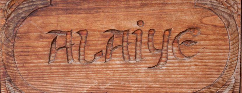 Аланья - название города