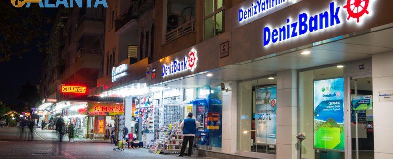 Филиал Дениз банк в Аланье