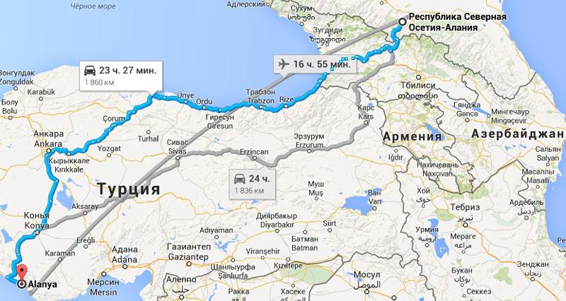Аланья или Алания - город в Турции. Как правильно писать