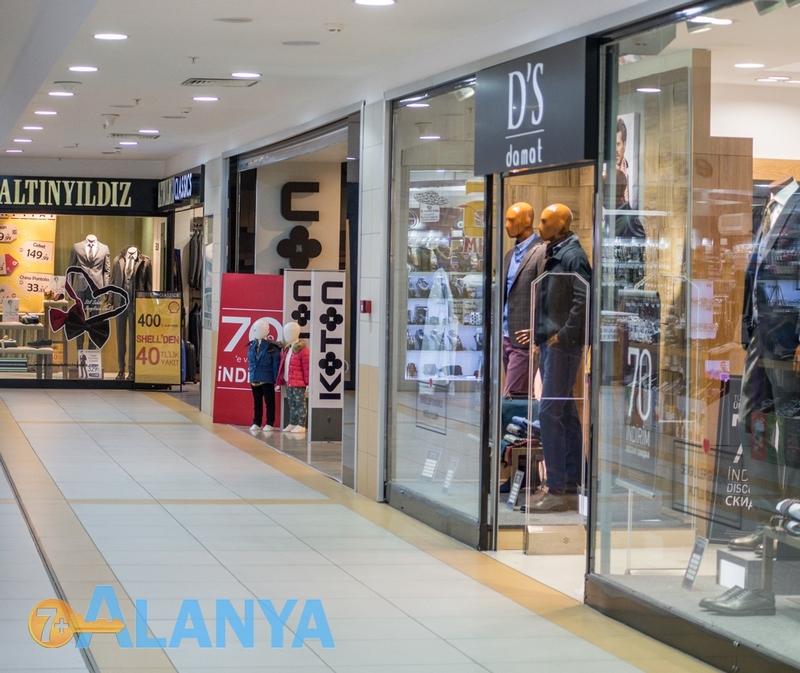 Аланья, Турция фото города. Alanyum. Магазины в Аланье, одежда в Аланье, Вайкики в Аланье.