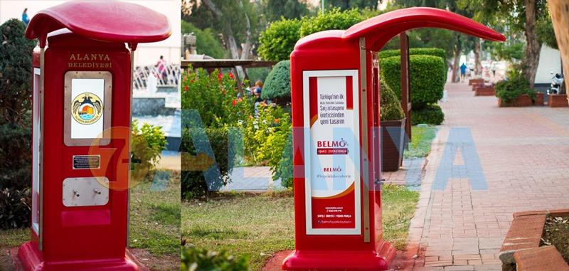 Аланья, Турция. Фото. Бесплатная зарядная станция для инвалидных кресел.
