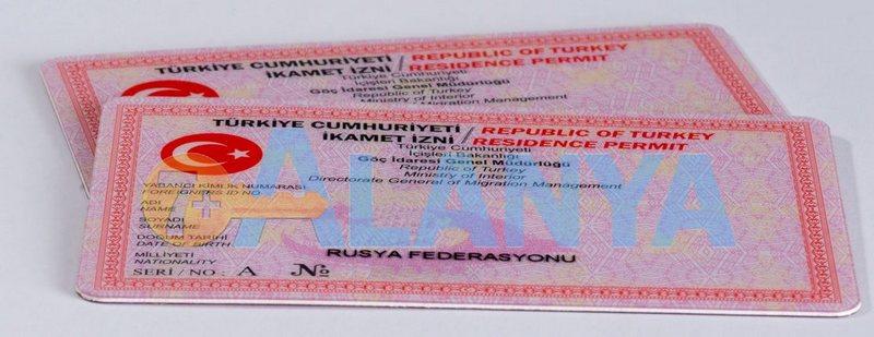 Пластиковая карточка - ВНЖ в Турции