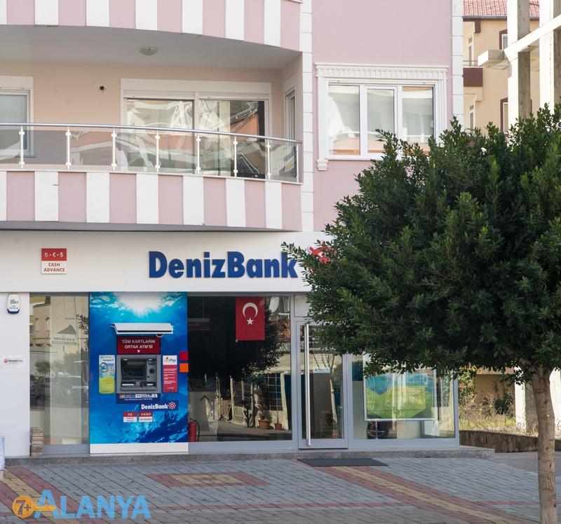 Махмутлар, Турция. Банки в Махмутларе. Район Махмутлар сегодня. Deniz банк