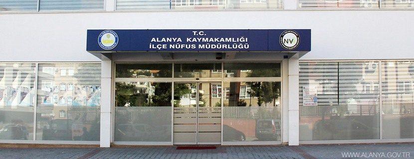 Миграционный офис в Аланье - фасад