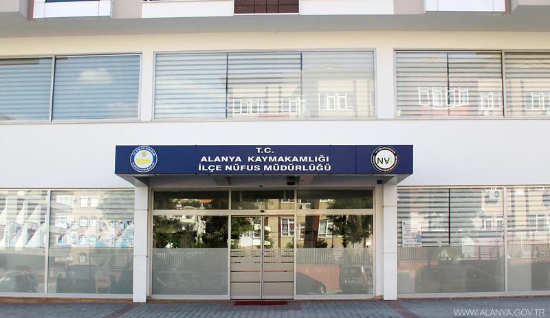 Офис Миграционной службы в Аланье. Адрес, фасад.