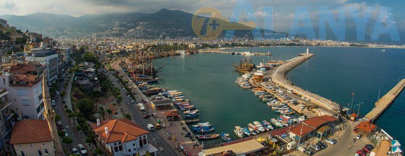 Аланья, Турция. Фото города. Панорама с Кызыл куле.