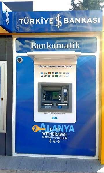 Снятие денег в Турции с карт Российских банков и карты МИР - банкомат Иш Банк