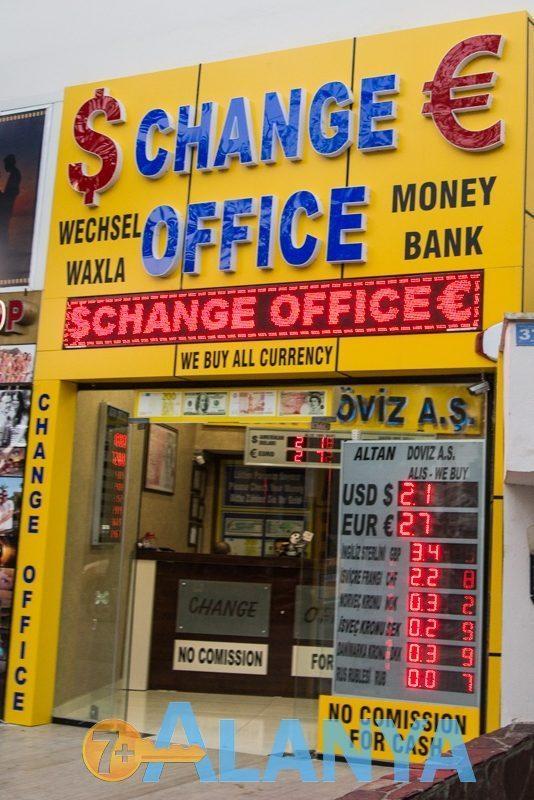 Аланья, Турция фото города. Обмен валют в Аланье. Обменный пункт.