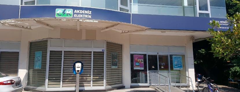 CK Akdeniz - офис электрической компании в Аланье