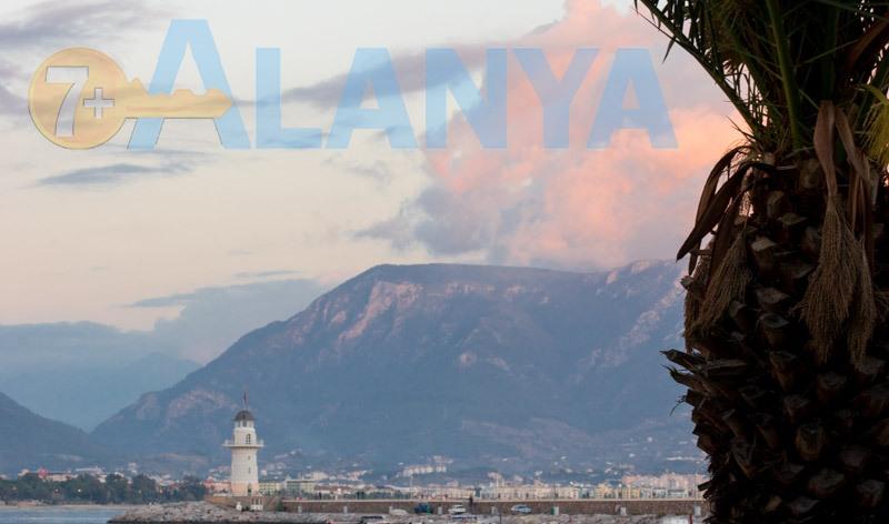 Аланья, Турция. Фото. Новый год в порту.