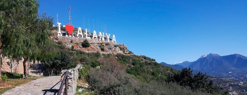 Достопримечательности - парк I Love Alanya