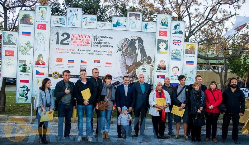 Аланья, Турция. Фото. 12 международный симпозиум каменной скульптуры. Торжественное закрытие.