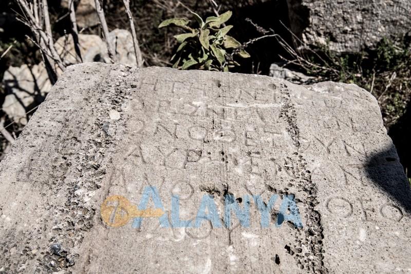 Древний город Сиедра в Аланье - надписи на каменных плитах